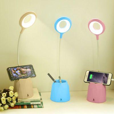 【买一送一】台灯护眼学习阅读学生保视力宿舍小台灯卧室床头灯