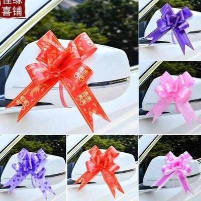 结婚窗帘装饰结婚字母气球装饰花车装饰结婚车头红纱布料网纱结婚