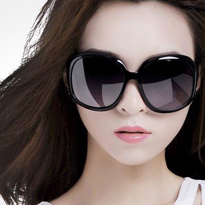 【买2送1】太阳镜女夏季潮明星款大框蛤蟆镜女士墨镜太阳眼镜