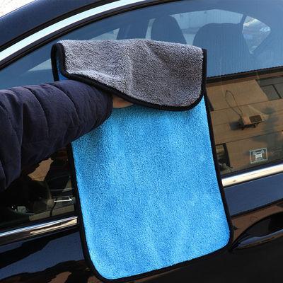 双面加厚擦车巾洗车毛巾擦地擦家具吸水不掉毛车清洗用品家用抹布