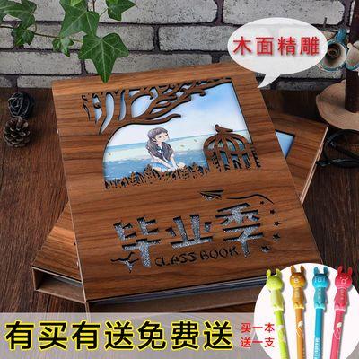 女生韩版同学录六年级小学简约网红个性木制初中木制毕业纪念册