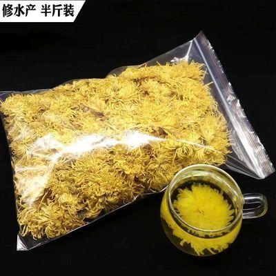 金丝皇菊修水原产地实惠装家庭自用半斤江西皇菊特产一朵一杯花茶