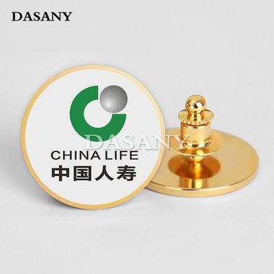 中国人寿保险公司金属徽章LOGO人寿企业纪念章收藏品定制定做胸针