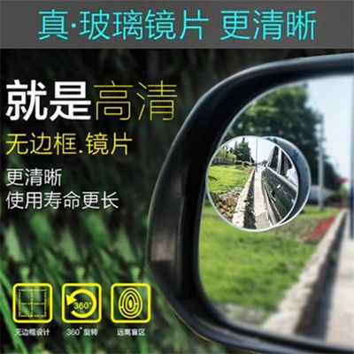 东风风神3030汽车防护后视镜雨眉遮雨挡改装外饰配件装饰用品