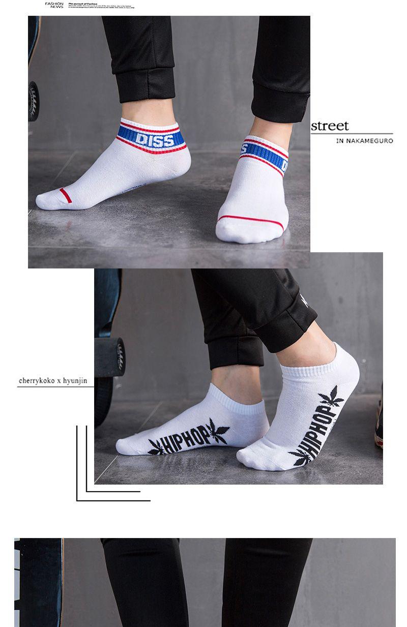 袜子男潮流韩版短袜春夏季薄款纯棉船袜防臭低帮街头运动个性ZZX