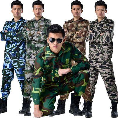迷彩服套装男女工作服军装耐磨荒漠春秋装特种兵训作服丛林军训服