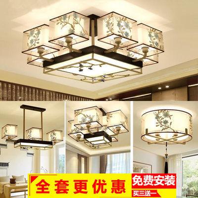 新中式吸顶灯客厅灯具简约现代大厅房间家用套装组合卧室餐厅灯饰