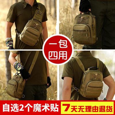 战术胸包帆布男士单肩斜挎户外腰包多功能大容量弹弓路亚女双肩包