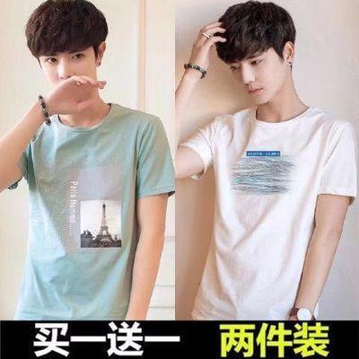 单件/两件夏季男士薄款宽松修身短袖T恤男学生韩版圆领体恤上衣男
