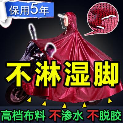 头盔式双人电动车雨衣成人摩托车雨衣电瓶车雨衣加宽加长超大雨披