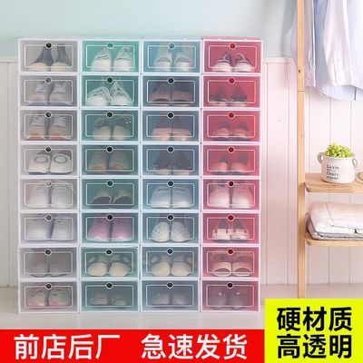 6个装 加厚透明塑料鞋盒鞋子收纳神器收纳盒鞋箱翻盖抽屉式鞋盒