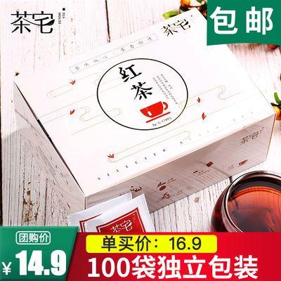 红茶包袋泡茶一次性100包袋装红茶包25包柠檬红茶奶茶店专用原料