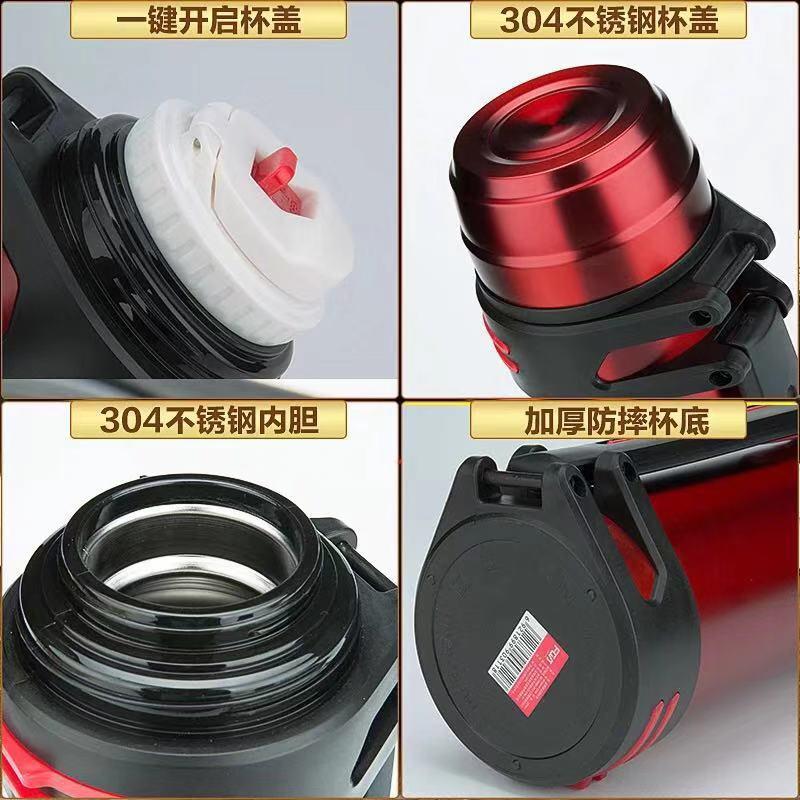 304不锈钢保温壶户外大容量保冷壶旅行保温杯男女旅游壶1.2-3.0L