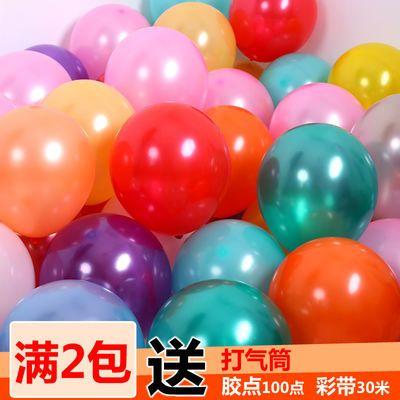 七彩气球托杆绑气球撑架塑料管活动节日装饰婚礼布置结婚庆用品