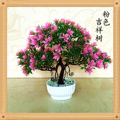 仿真三角梅人造花干花假花植物墙样板间装饰花现代时尚仿真花艺