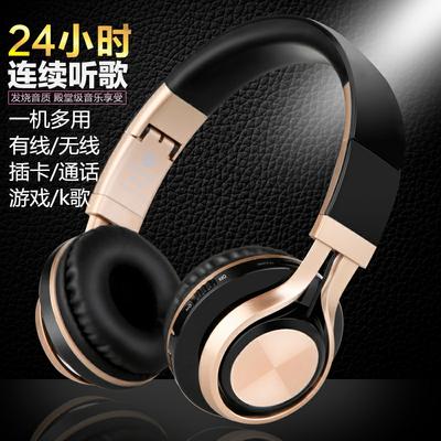24小时听歌无线蓝牙头戴式低音吃鸡运动耳麦苹果oppo电脑Vivo通用