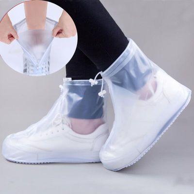 【拉链处带防水层】防雨鞋套下雨天防滑防雨加厚耐磨鞋底防水鞋套