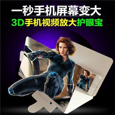 手机视频高清放大器 手机屏幕放大器 手机支架懒人支架放大器