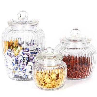 家用蜂蜜玻璃瓶果酱瓶杂粮密封酵素瓶子腌菜泡菜坛子储物罐玻璃