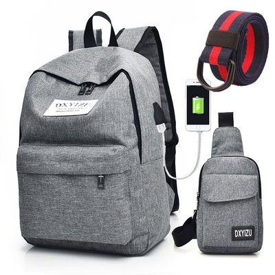 书包男潮流韩版初中高中生大学生双肩背包男女士休闲包旅行电脑包