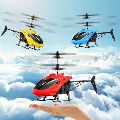 感应直升飞机遥控室内悬浮耐摔可充电飞行器儿童男女孩小黄人玩具