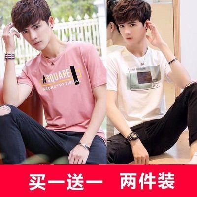 单件/两件 短袖男士t恤桖夏季体恤上衣服韩版潮流学生半袖打底衫