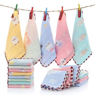 纯棉6层纱布毛巾儿童方巾幼儿园全棉小毛巾提花擦手巾洗脸面巾