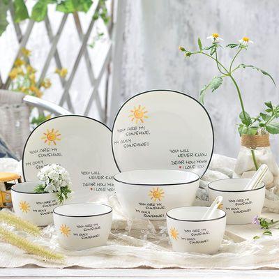 韩式简约12件套家用陶瓷碗碟套装碗盘餐盘餐具礼品家用盘子碗套装