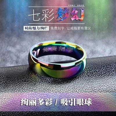 戒指钛钢免费刻字日韩彩色情侣戒指男女学生简约个性闺蜜兄弟礼物