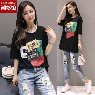 (多款多色)纯棉大码中长款短袖T恤2019夏韩版新款宽松印花打底衫