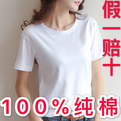 【100%纯棉】2019新款圆领短袖t恤女宽松白色夏装半袖上衣体恤V领