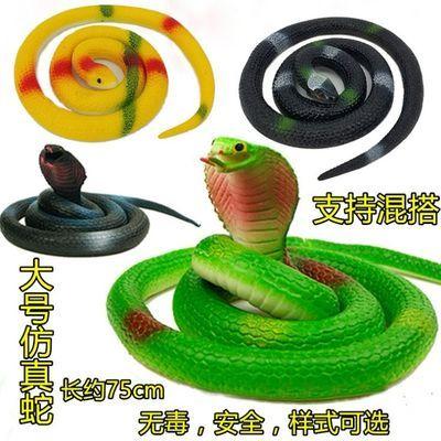 仿真橡胶蛇儿童玩具模型 软胶假 蛇整人恶搞整蛊吓人地摊批发