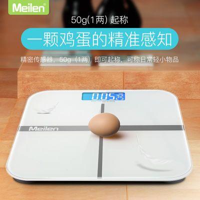 Meilen正品电子秤家用小巧称重秤成人精准体重秤充电便携式人体秤
