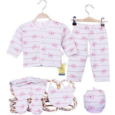 纯棉婴儿五件套刚出生的宝宝内衣套装卡通服饰婴儿睡衣包邮随机发