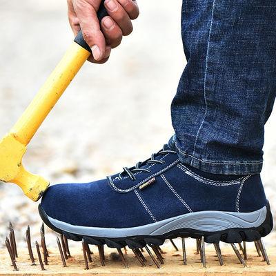 劳保鞋男夏季透气钢包头防砸防刺穿牛筋底耐磨工地防护电焊工作鞋