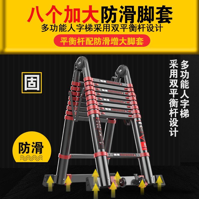 梯子家用人字梯伸缩梯铝合金折叠梯多功能升降梯工程梯楼梯加厚
