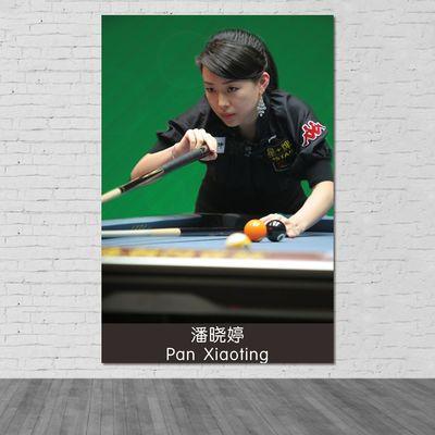 潘晓婷台球海报定做台球厅装饰画 斯诺克桌球明星台球馆装饰墙画