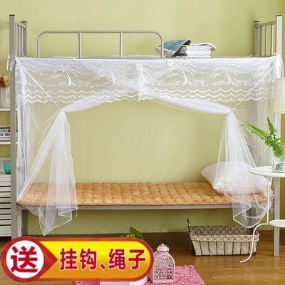 加密学生蚊帐1/1.2米单人床上铺下铺上下床寝室家用双人 加送帐钩