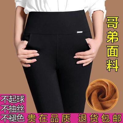 【不加绒 加绒】春秋季大码女装打底裤女外穿黑色显瘦九分小脚裤