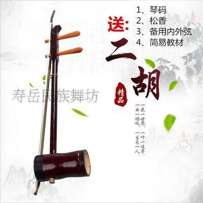 民族乐器仿红木圆筒式初学者成人通用拉弦马尾弓二胡配件厂家直销
