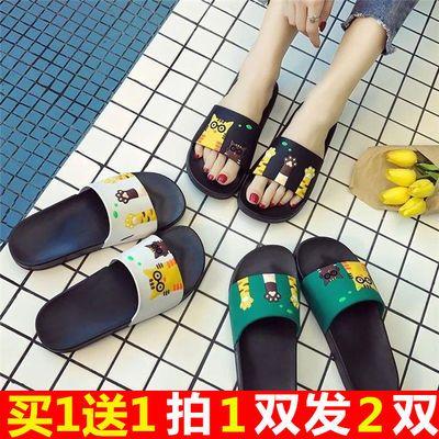 【买一送一】拖鞋女夏季室内情侣家居家用洗澡防滑浴室软底凉拖鞋