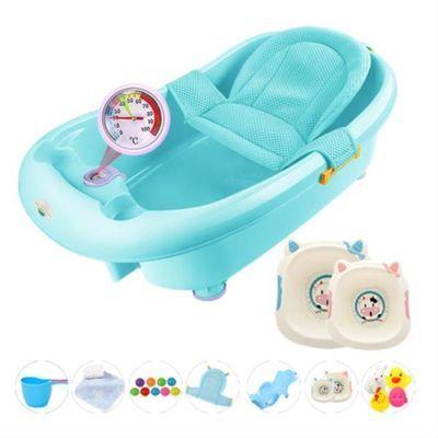 多功能婴儿浴盆宝宝洗澡盆充气防滑沐浴桶温度计家用新生架子圆盆