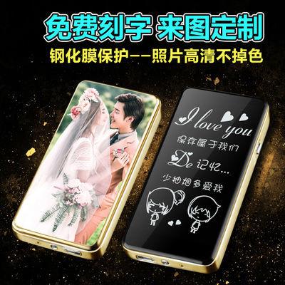 【高档礼盒】个性充电打火机创意防风生日礼物送男友定制刻字照片
