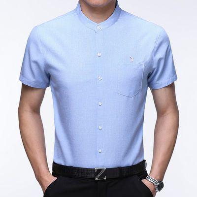 男装衬衫短袖立领夏季新款男士韩版修身休闲免烫衬衣爸爸装