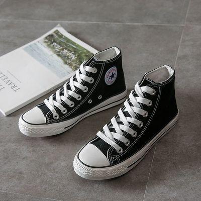 包邮高帮帆布鞋男学生韩版平底鞋休闲鞋布鞋男板鞋女帆布鞋学生鞋