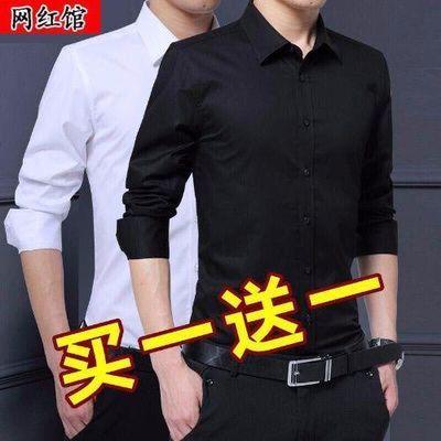 男士长袖衬衫男秋季韩版大码青少年纯色修身衬衣黑色免烫商务寸衫