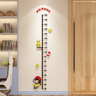 身高贴亚克力可移除立体宝宝身高尺贴纸3d立体墙贴成人量身高贴画
