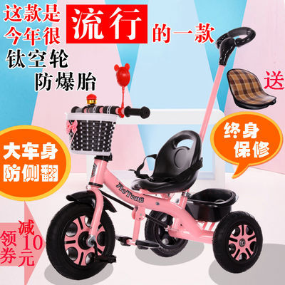 傲童儿童三轮车婴幼儿手推车1至5岁宝宝脚踏车2到6小孩童车自行车