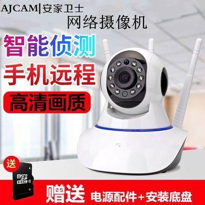 智能无线监控摄像头一体机室内家用WIFI远程网络高清1080P