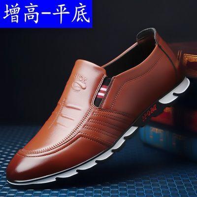 男鞋隐形内增高6cm8休闲男士皮鞋韩版运动小白鞋子男学生增高春季